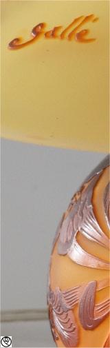 EGA20001-lampe chevrefeuille_4.jpg