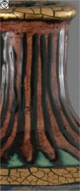 AME09090-vase oblong_2.jpg