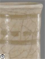 ELE09092-vase col haut_2.jpg