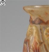 GAR18005-vase feuilles chardon_3.jpg